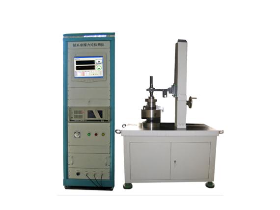 轴系摩擦力矩测量仪