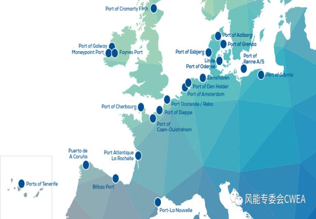 图说 欧洲风电港报告及风电港口地图详解